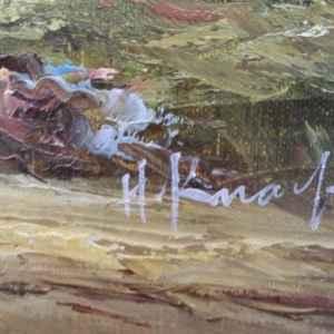 Heinrich Knauf 1980,Белгия