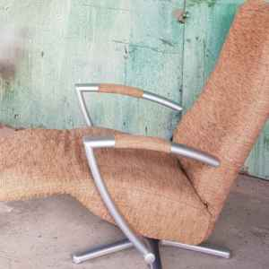 Кресло  – релакс, метал с кафява дамаска